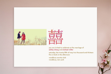 Modern Double Happiness Wedding Invitations by Twi...