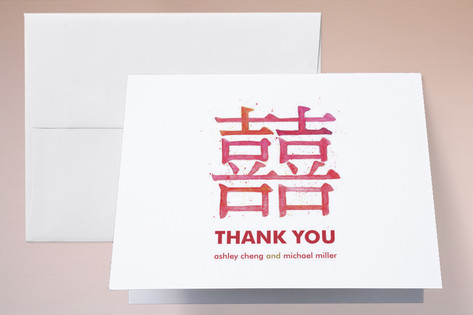 Modern Double Happiness Thank You Cards by Twinkle...