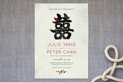 Happiness Doubled Wedding Invitations by GeekInk D...