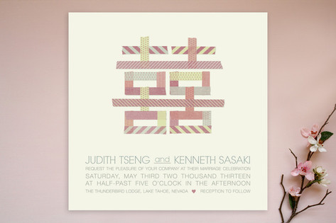 Double Washi-ness Wedding Invitations by Frooted D...