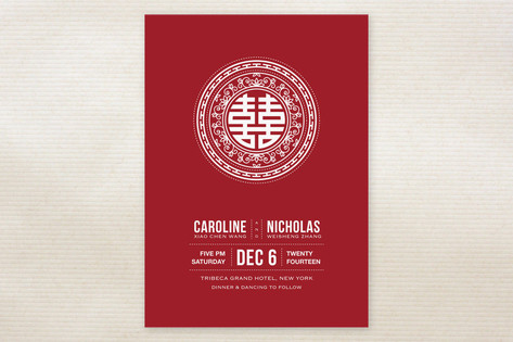 Double Happiness Seal Wedding Invitations by guess...