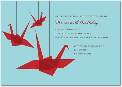 Ornate Origami Signature White Party Invitations Surf