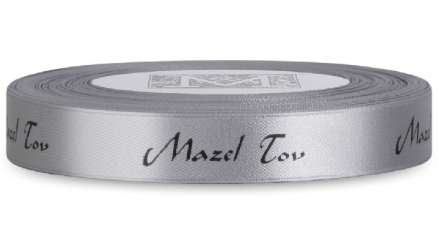 "MIDORI Bridal ""Old Hollywood Glam"" Collection - Double Faced Satin Sayings - Black ink ""Mazel Tov"" o"